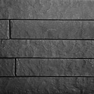 Garden Wall Rasa Black 10x15x60 cm